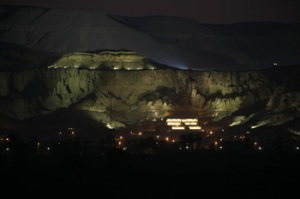 A view of the newly illuminated west bank of Luxor. Hatshepsut's mortuary temple is shown in the foreground (Photo: SCA)