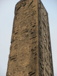 Close-up of text on the obelisk which has been severely eroded from exposure to the elements. (Photo: Richard Paschal and Dorothy McCarthy)