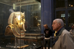 King Tut Mask in the Egyptinan Museum