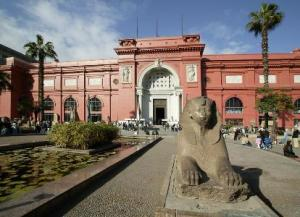 The Egyptian Museum in Tahrir Square