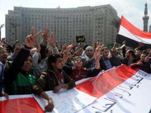 25 January Egypt Revolution